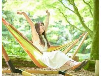 大阪・神戸から約1時間 -5℃のオアシス 六甲山で夏休み ~夏休みを涼しく楽しく過ごせるイベント盛りだくさん~
