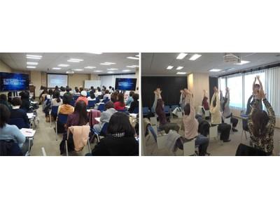 阪神電車と阪急交通社のコラボレーション企画!「チアフルゼミ スペシャル」 2月8日(土)開催~阪急交通社グランドビルトラベルセンターで、昨年約400名が参加した人気イベントを開催~