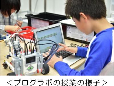 ロボットプログラミング教室「プログラボ」 全国60校目となる「プログラボ宝殿(兵庫県高砂市)」を開校! ~モリスグループとの協業で神戸市以西への教室展開を行っていきます~