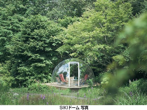 秋の六甲山で特別なひとときを! \ROKKO森の音(ね)ミュージアム貸切ドームでピクニック体験/