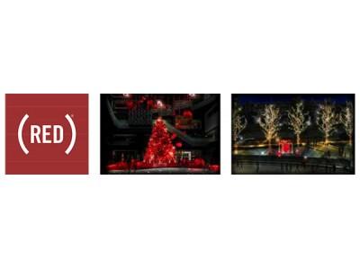 グランフロント大阪5回目のクリスマスでは、日本で初めて※ 世界的チャリティー団体(RED)とのコラボレーション実現 『GRAND WISH CHRISTMAS 2017』 WINTER IN RED
