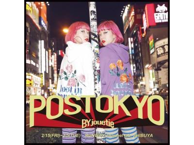 POSTOKYO By jouetie 2月15日から3月5日までRUNWAY channel Lab.SHIBUYAにオープン