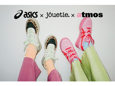 jouetie×ASICS×atmos pink 5月14日コラボレーションアイテムを発売