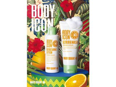 【マリークヮント】爽やかなオレンジクーラーの香り、夏の新作ボディケアが登場!