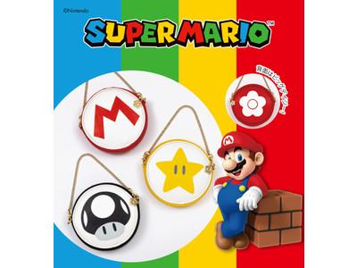 【マリークヮント】パルコ × スーパーマリオ コラボアイテムがショップ限定で登場!全国ショップではAS KNOW AS × MARY QUANTコラボレーションも!