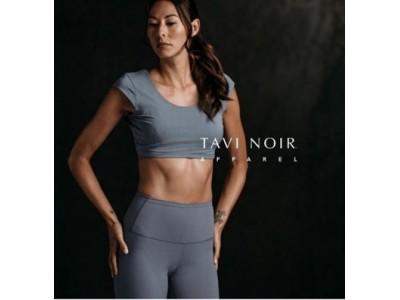 新ブランド発表!「TAVI NOIR APPAREL」 2020 Exhibition 内覧会のご案内