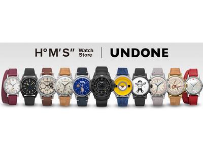 """【H°M'S"""" X UNDONE】カスタムウォッチブランド「UNDONE」が、H°M'S""""の全国6店舗でコラボモデルや人気モデルを一挙に展開!"""