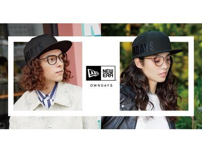 【OWNDAYS | オンデーズ 】NEW ERA(R)ヘッドウェアとメガネで、秋のスタイリングを提案