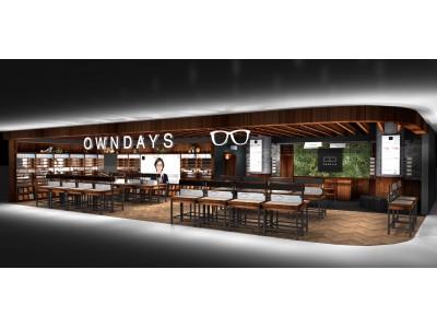 【OWNDAYS | オンデーズ 】日本式メガネ販売でインドネシアに進出へ