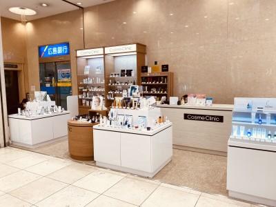 コスメセレクトショップCosmeClinic(コスメクリニック)福屋広島駅前店にリニューアルオープン
