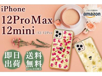 【即日出荷で送料無料】~若い女性人気・楽天ランキング~堂々1位の「押し花ケース」にiPhone 12 Pro Max/12 miniの新モデルが新登場!amazonプライム会員なら送料無料!