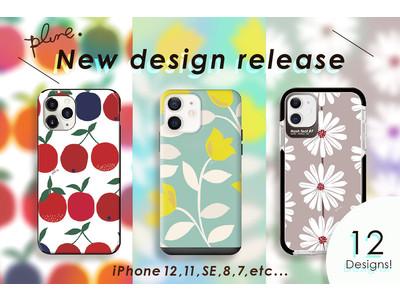 【生活に彩りと楽しさを!】大人気テキスタイルブランド『Plune.』から新デザインのスマートフォンケースが新発売!斬新なデザインとあでやかな色彩で新しい出会いをお届けいたします