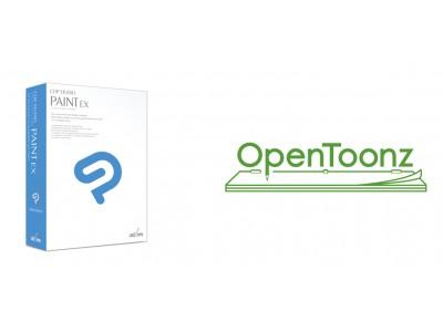 ジブリで磨かれたアニメーション制作ソフト「OpenToonz」と「CLIP STUDIO PAINT EX」 が連携