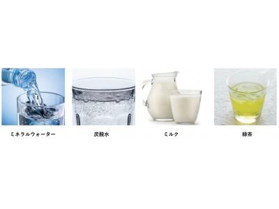 新感覚!シェイクして作る、天然海藻シード素材のコラーゲンマスク「PESTLOコラーゲンマスク ジャパンオリジナル」