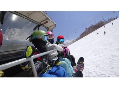 スノーシーズン到来!今年のお子様のスキー・スノーボードはシーズンレンタルしてみませんか?