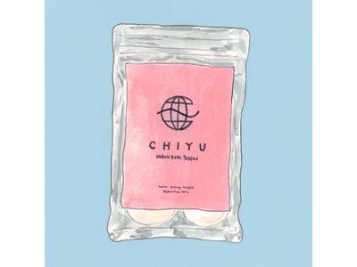 美容と健康、最先端の『CHIYU ハイブリットバスタブレット』が渋谷・ミヤシタパークにある「EQUALAND(イコーランド)SHIBUYA」にて期間限定で発売!