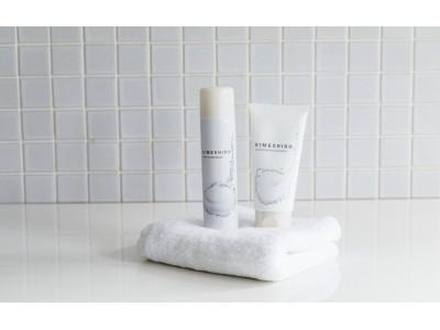 """""""キメを白くする""""という発想から生まれたスキンケアブランド「KIMESHIRO(キメシロ)」デビュー! 毎日のクレンジングと洗顔でキメを白く※ふっくら整えて、ふわふわマシュマロ肌に。"""