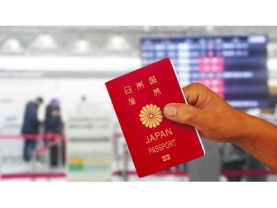 ワンストップソリューションズ、14日間拘束の海外からの帰国者に対して14日間の特別宿泊プランを提供
