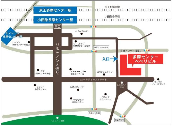【多摩地域会場】東京都と経済団体が連携したワクチン接種の対象者を拡大します