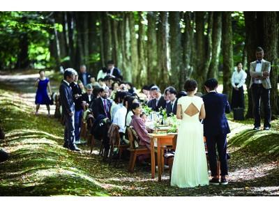 世界遺産「富岡製糸場」内で挙げる特別な結婚式「SILK WEDDING」を2020年にスタート