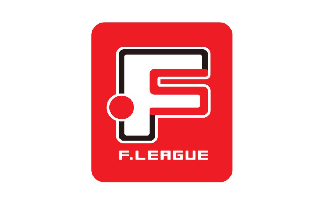 Fリーグ2021-2022 大会概要について