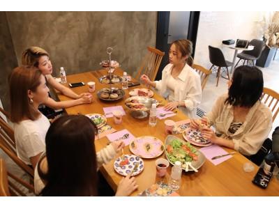 新しいおうち時間!「MATES.」が頑張る女性を応援するホームパーティーを開催