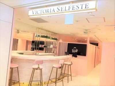 セルフエステ【 VICTORIA SELFESTE(ヴィクトリアセルフエステ) 】2021年3月5日新宿ルミネにグランドオープン。新しいエステの形、『おひとりさまエステ』月額5,800円~通い放題