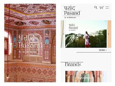 Pasand by ne Quittez pas、公式ウェブサイト&オンラインストアを4月7日15:00より全面リニューアル