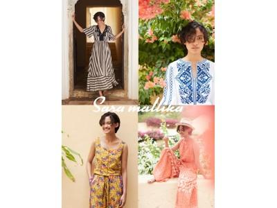 Sara mallika 2020年春夏コレクションを発表