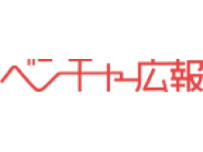 サイバーリンク AI / AR搭載「U ビジネスコミュニケーションサービス」Web会議 / オンラインセミナー / ビジネスチャット株式会社ベンチャー広報に全社導入