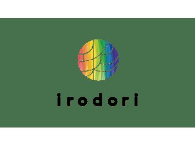 1秒で顔映りが変わる!自分に似合う色で選ぶ、洗って使えるパーソナルカラーマスク『irodori (イロドリ)』を6月1日(月)AM11:00より販売開始