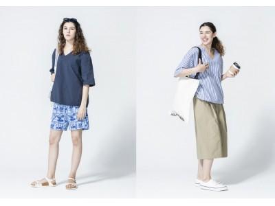"""ヘリーハンセンから、春夏を彩る新作パンツスタイルを提案。""""PANTS  COLLECTION"""" をリリース。"""