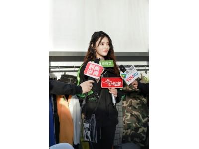 INNERSECTと復星ファッションブランドマネジメントが業務提携