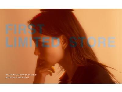 エシカルダイヤモンドジュエリー[プライマル]、ブランド初となる期間限定ストアをエストネーション六本木ヒルズ店と伊勢丹新宿店にて期間限定オープン。テーマは[REFLECTION]。新作の先行発売も。