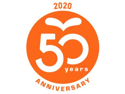 ポリ袋・ゴミ袋メーカーの日本サニパックは設立50周年を迎えました