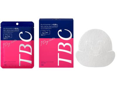 「今」と「その先」の肌を考えたTBCのファーストエイジングケアマスク 3月18日新発売!
