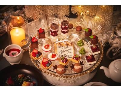 『クリスマス N.Y.アフタヌーンティー』と、『クリスマス アフタヌーンティー付きコース』が登場