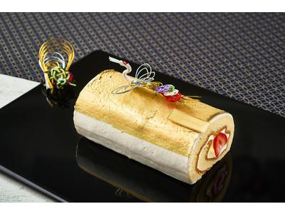 金箔ロールケーキ、ガレット・デ・ロワ、抹茶黒豆ロール、丑年チョコレートボール