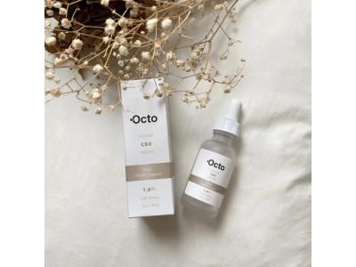 世界の新常識!?北米発の女性向けCBDブランド『 Octo 』が遂に日本上陸!