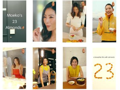 カリフォルニア・アーモンド アンバサダー福田萌子さん出演の「Moeko's 23 Almonds」を初公開