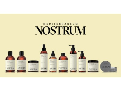 ギリシャから地中海産天然素材を用いたスキンケアとヘアケア2ブランドが日本上陸!Nostrum(ノストラム)mediterranean care(メディテラニアンケア)2020年2月14日(金)新発売!
