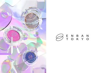 東京渋谷発、KAWAIIを世界に届けるコスメブランド「ENBAN TOKYO」Makuakeで先行販売開始!