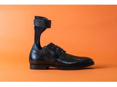 靴のオンライン展示会&個別カウンセリング付き販売スタート