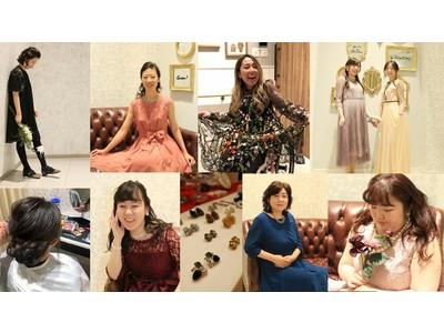 『ドレス×️ヘアメイク×️写真撮影』笑顔になる!ドレスアップ撮影会@有楽町マルイ インクルージョンフェス2021
