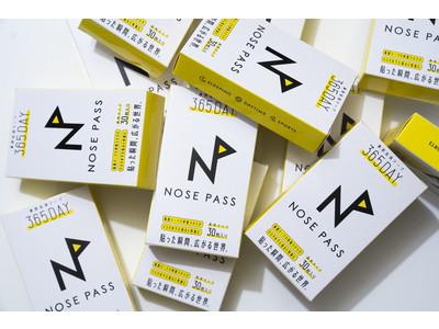 ハピラフ、初代D2CブランドとしてNOSE PASS-ノーパス-を代表富田が27歳の誕生日にリリース致しました。鼻詰まりに悩む全ての人に。