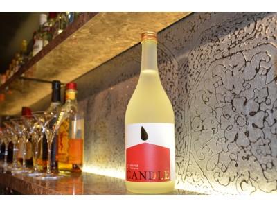 バレンタインにも!福島大学×サマンサタバサ日本酒、新ブランド「CANDLE 灯」「CANDLE 煌」発売決定。可愛くてお洒落な美味しい日本酒揃えました。