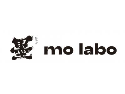 墨×タピオカ?!台湾で人気のタピオカドリンク専門店『mo labo(モラボ)』が吉祥寺に日本初出店!