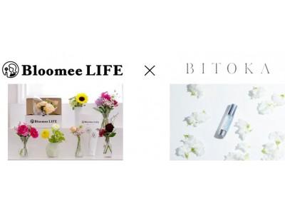 MOON-XとCrunch Style、新パートナシップを締結 BITOKAの定期購入でBloomee LIFEのお花が届く「Beauty Bloomee セット」を発表