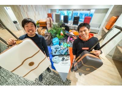 【イベントレポート】日本本格上陸!ヨーロッパで最も売れているフランスの老舗スーツケースブランド『DELSEY』による「旅」と「日本の働き方」を考えるトークイベント開催