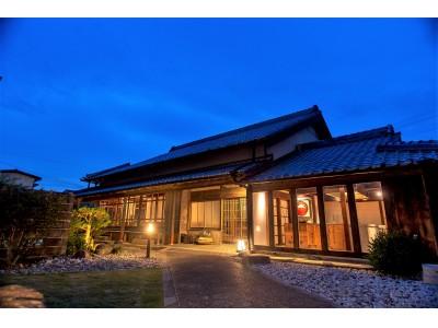 """"""" 何もしない贅沢 """" を。日本の歴史を感じ、暮らすように泊まる旅「NIPPONIA HOTEL 串本 熊野海道」古民家リノベーションホテルがオープン!"""